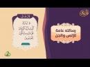 Десять особенностей пророка Мухаммадаﷺ