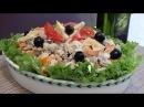 Салат с макаронами по-итальянски. Яркий, сытный, вкусный.