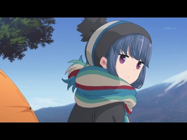 Лагерь на свежем воздухе 11 серия [Русская озвучка Aniplay.TV] Yuru Camp
