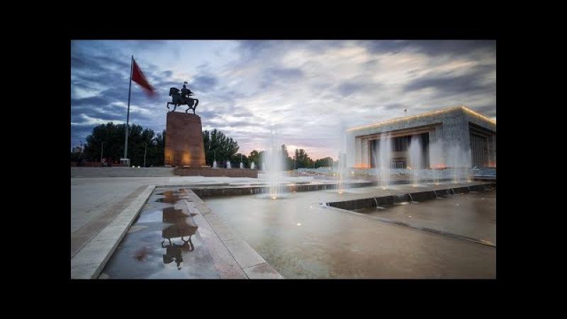 The World's Coolest Unknown City? Bishkek Travel Vlog
