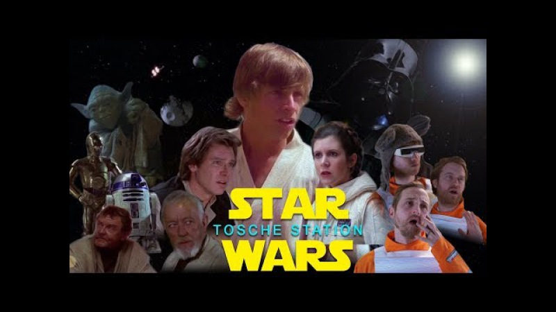 TOSCHE STATION (Star Wars, but Luke only wants to go into Tosche Station doesn't care about politi