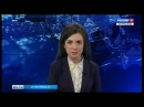Продюсера ГТРК Лотос наградили почетной грамотой УФСИН