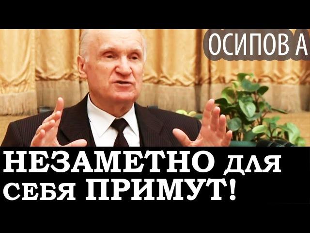 🔥 Новый мировой порядок Сатаны и его последствия! 🔥