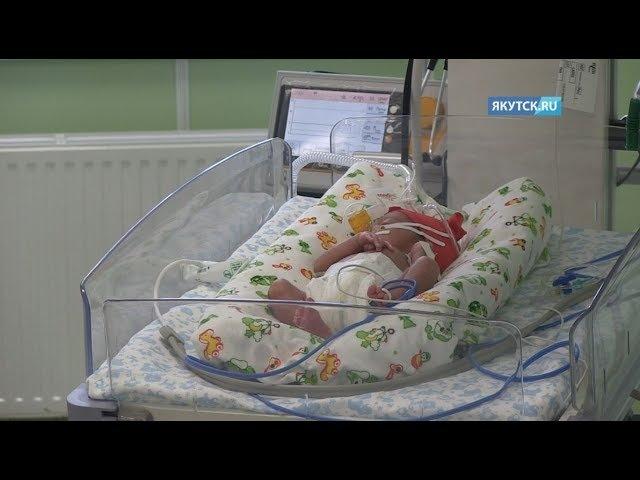 В открывшемся перинатальном центре Якутска уже родились 52 ребенка