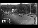 Ulster Grand Prix (1953)