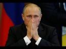Шок! Путин проговорился про оккупацию России!