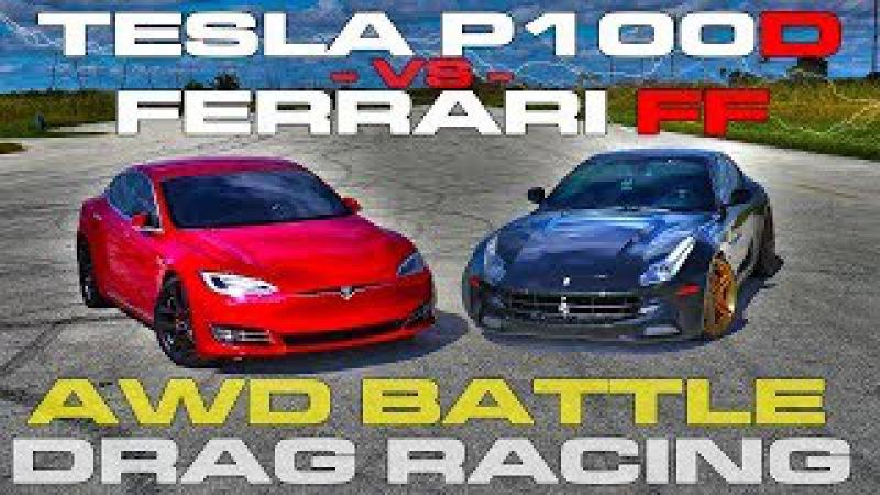 AWD Launch Control Battle - Tesla Model S P100D Ludicrous vs Ferrari FF Drag Racing and Roll Racing