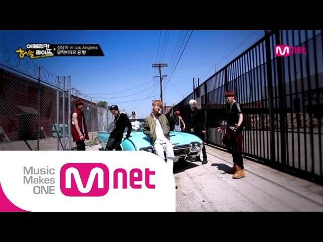 Mnet [방탄소년단의 아메리칸 허슬라이프] Ep.06 방탄소년단 상남자 LA ver. Directed by Warren G 풀버전 공개!