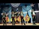 Татарский танец | Татар биюе