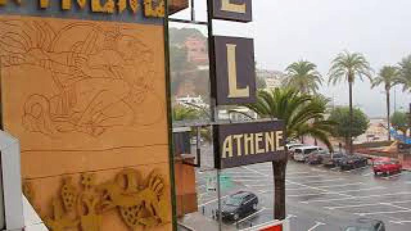 Отель Athene в Ллорет де Мар, вид с террасы на море