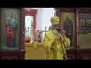 Епископ Адриан - Проповедь в неделю о Страшном Суде