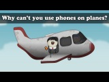 Why can't you use phones on planes? | Smart Learning for All