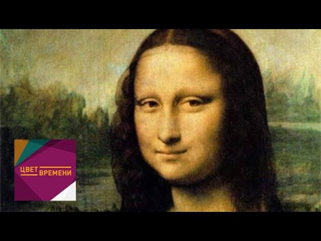 Леонардо да Винчи Джоконда Цвет времени Телеканал Культура