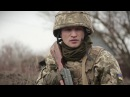 503 батальон морскої піхоти України АТО, ВСУ, ЗСУ