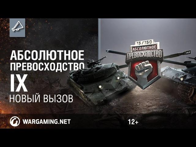 Абсолютное превосходство КОРМ2 vs WHINY Team