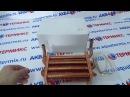 Теплообменник первичный ARDERIA ESR 2 13 2 16 FFCD 2070392