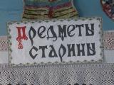 Концерт в честь 132-й годовщины со дня рождения Василия Агапкина. Репортаж. 2016 год