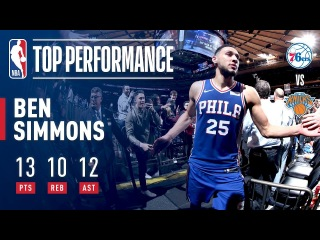 Ben Simmons Notches 8th Career Triple Double! #NBANews #NBA #76ers #BenSimmons