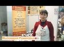 Мыловарня Романовых на выставке Veg-Life Expo 2017, г. Москва, 11-12 ноября 2017 г.