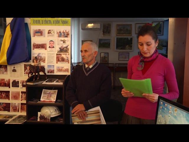 Міський краєзнавчий музей. До Дня Соборності України