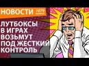 Новости из мира игр, хайтека и кино. Выпуск 1079