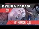 DIY Установка задних дисковых тормозов на Ваз 2105