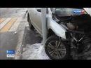 Вести Москва На юге столицы лоб в лоб столкнулись две легковушки