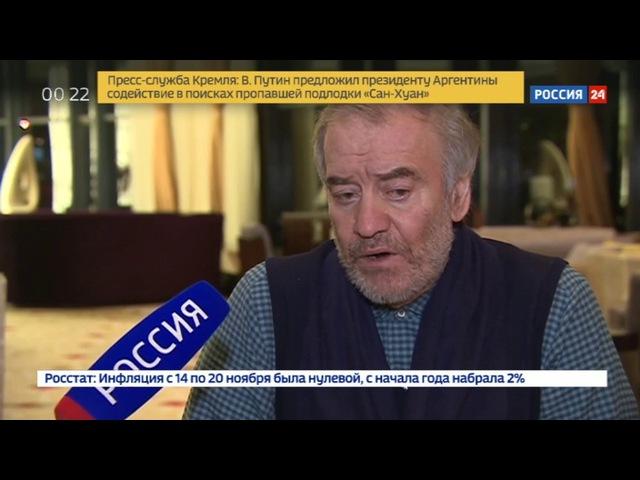 Новости на «Россия 24» • Мировое музыкальное сообщество скорбит по Дмитрию Хворостовскому