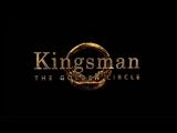 Kingsman: Золотое кольцо | Kingsman: The Golden Circle (на английском с субтитрами)