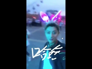 VIDEO 170828 Tao Weibo Story Update: Хаха