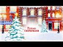 Элит Клуб Лучший подарок к Новому году в Avon тер273