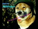 Отмороженная Раздача Snap 888Poker 1