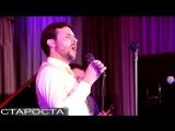 'O Sole Mio (Концерт в Кремле) Кавер-группа Стиляги Бэнд Каталог артистов
