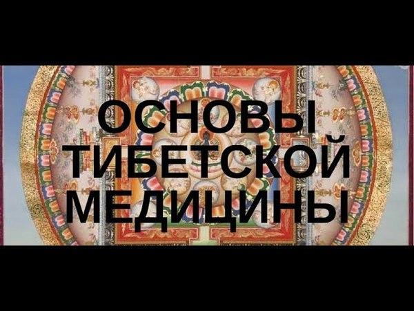 ТИБЕТСКИЕ ОЗДОРОВИТЕЛЬНЫЕ УПРАЖНЕНИЯ ДЛЯ ЗРЕНИЯ,ДАВЛЕНИЯ, ВЕСА,СУСТАВОВ,ЖКТ В. Луганский