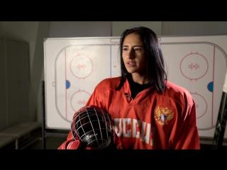 Звездный челлендж. Яна Егорян - красавица и хоккей