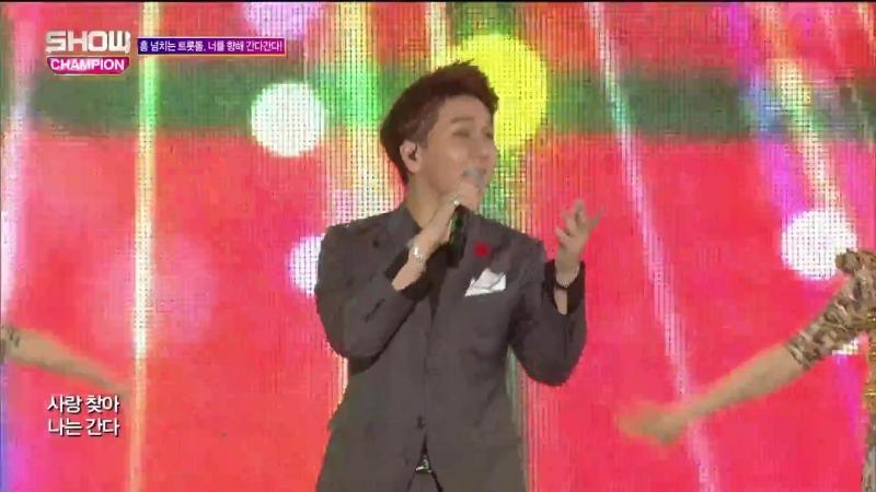Kim Soochan - Ganda Ganda @ Show Champion 180404