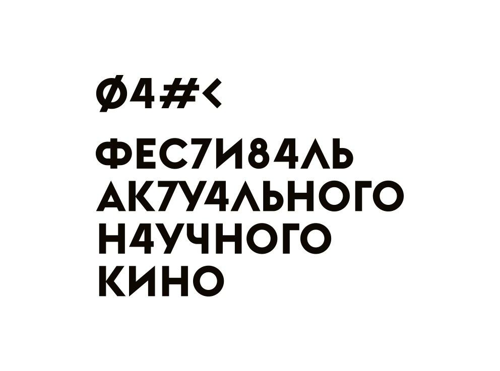 Афиша Самара Кинопоказы ФАНК в Самаре