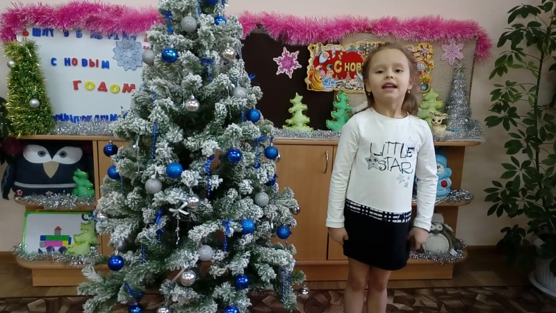Живи ёлочка Читает Светлакова Александра 5 лет