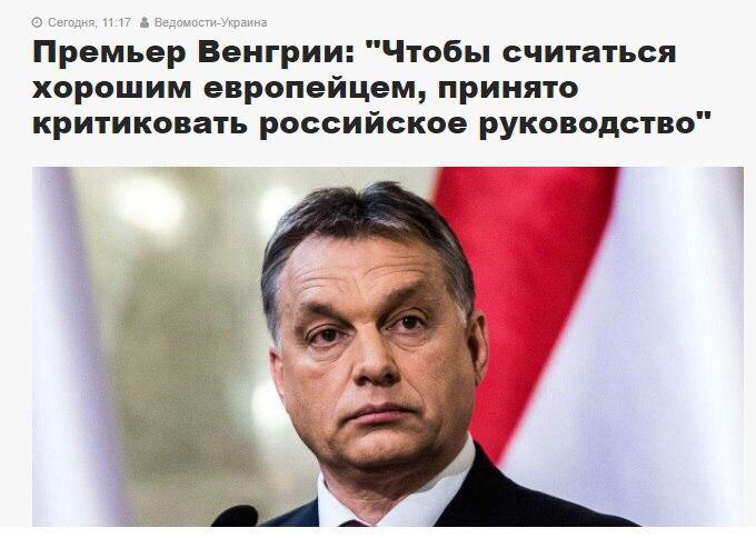О политике - Страница 17 99_czuwyEGE