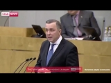Депутат говорит о выживании людей, а в зале его никто не слушает. У них своя жизнь, бизнес, скоро на Лазурный берег в отпуск