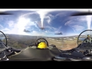 В кабине самолета 360°VR