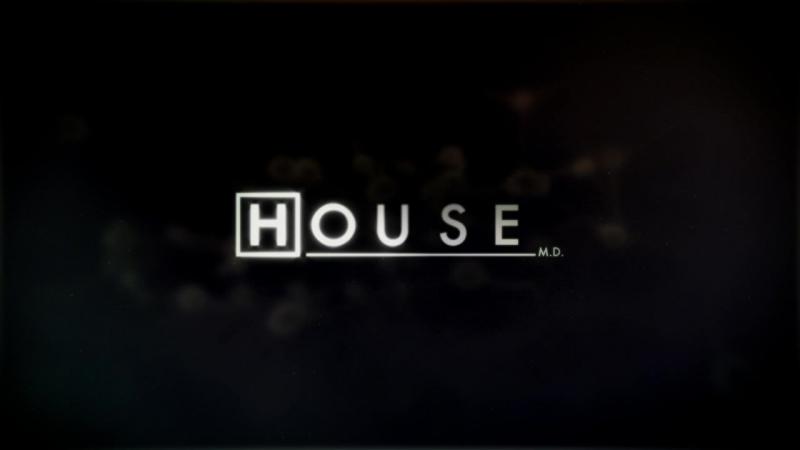 House M.D.| Доктор Хаус