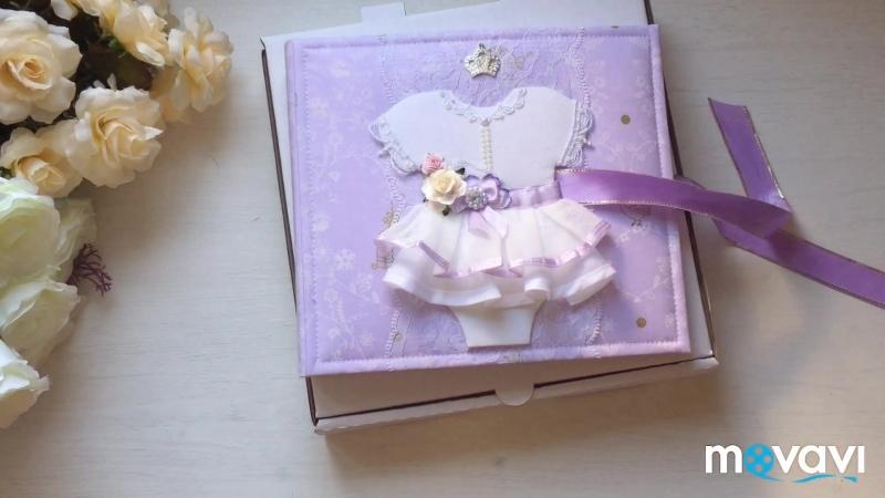 Фотоальбом ручной работы☆ ZEFIRKA ☆ Подарки на рождение малыша