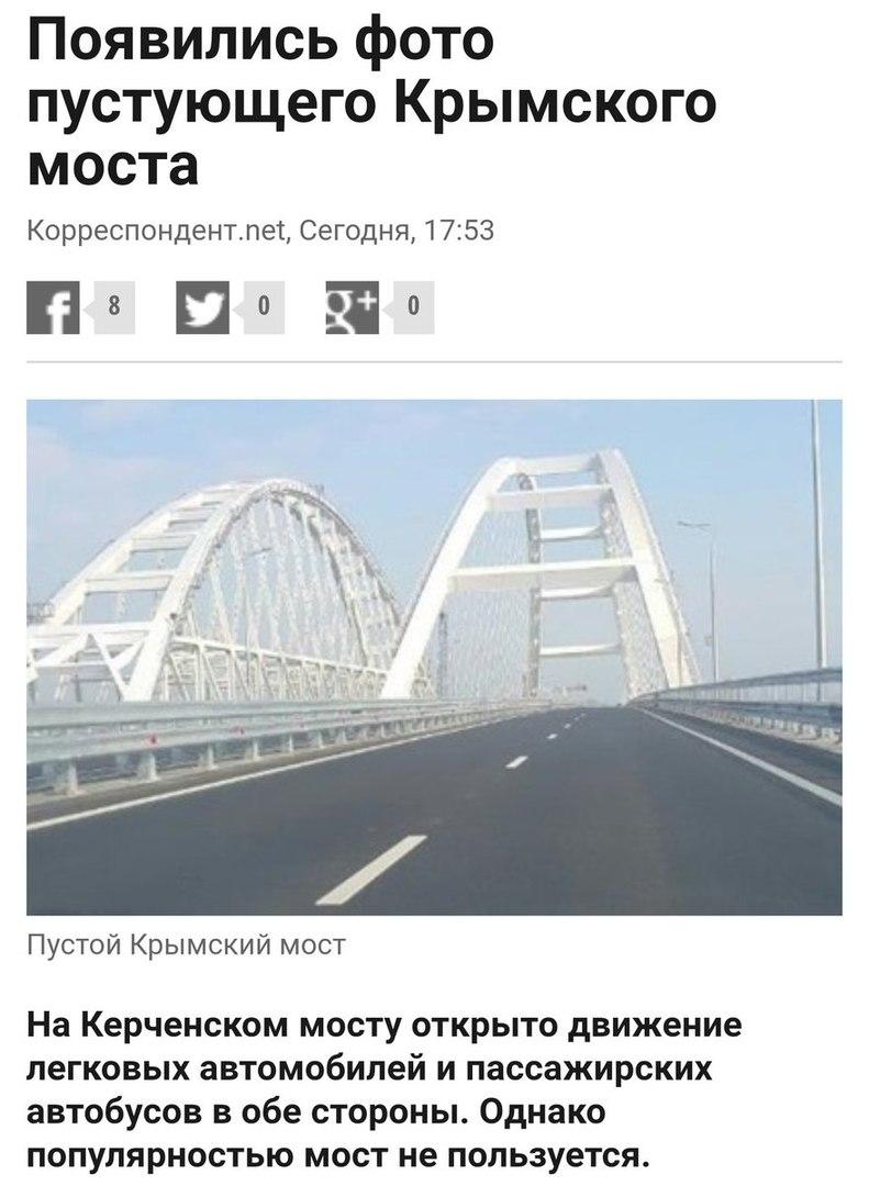 Новости устами украинских СМИ - Страница 43 MTP_BVEG4yc