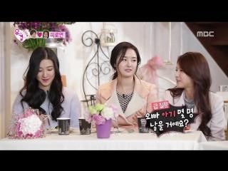Молодожены 4 / We got Married 4 (Song Jae Rim & Kim So Eun - 12 эпизод (озвучка Softbox)