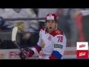 Сборная России по хоккею на Олимпийских играх 2018