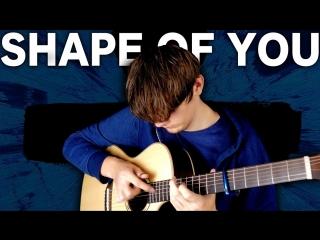 Shape of You - Ed Sheeran [Fingerstyle Guitar Cover by Eddie van der Meer]