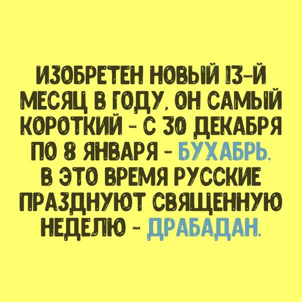 Фото -124260407