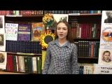 #Читаем_Пушкина Видео флешмоб посвященный памяти А.С.Пушкина «Пока в России Пушкин длится…»