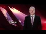 Команда Павла Николаевича Грудинина ,это мы,вся страна,присоединяйся ,вместе мы возродим наше Отечество!!!